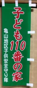 IMG_4988 (2)